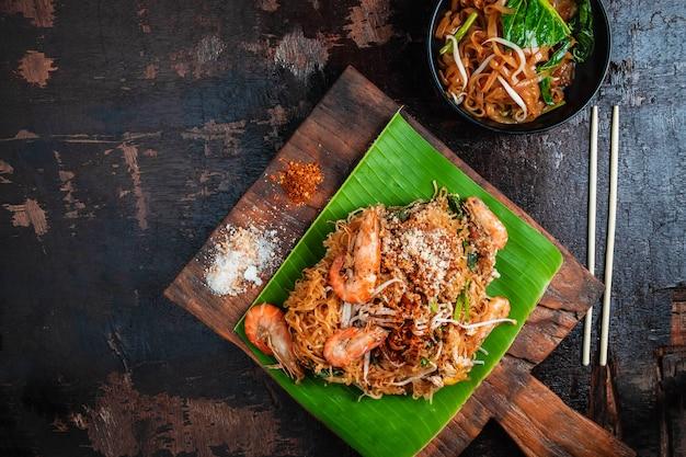 タイ料理タイ焼きそばパッドタイ Premium写真