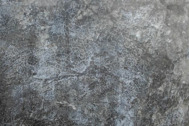 Текстурированный фон из бетона и цемента Premium Фотографии