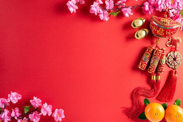 中国の旧正月祭りの装飾背景コンセプト Premium写真
