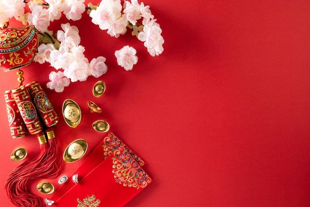 Китайский новый год фестиваль украшений на красный. Premium Фотографии