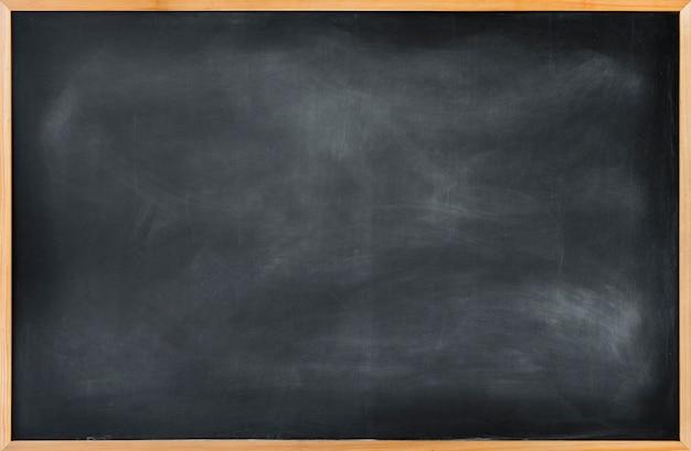 空の黒板 無料写真