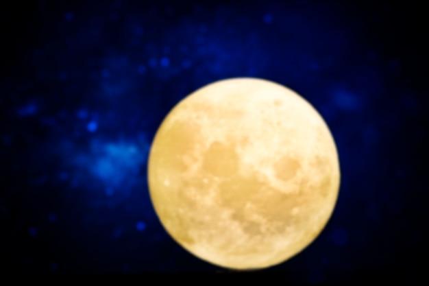 暗い夜の満月 無料写真