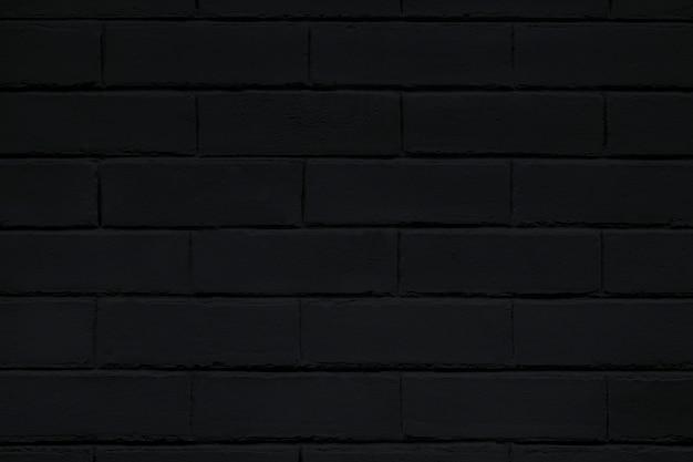 現代のレンガの壁のテクスチャ背景 無料写真