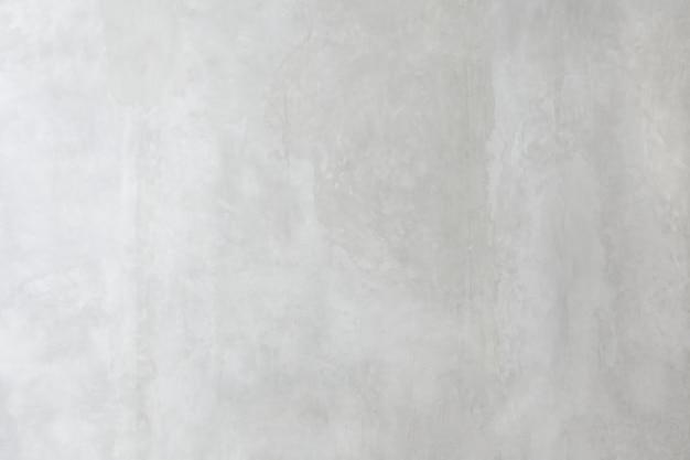 Серый простой текстурированный дизайн фона Бесплатные Фотографии
