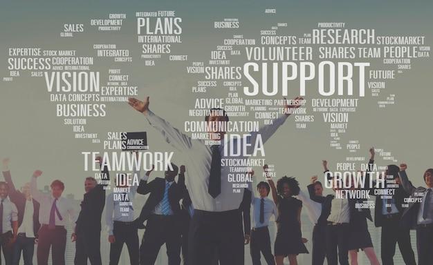 ボランティアの将来の専門知識将来のアイデア成長計画のコンセプト 無料写真