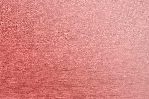 ピンクの無地の壁の背景 無料写真