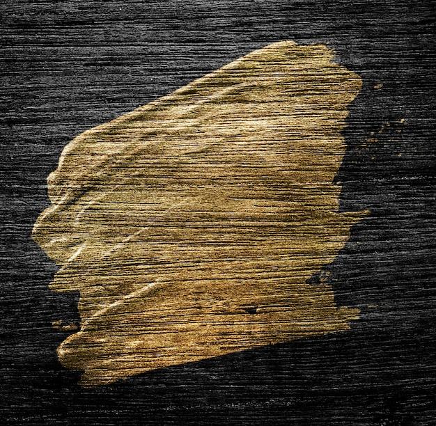 ゴールデンブラシストロークの質感 無料写真
