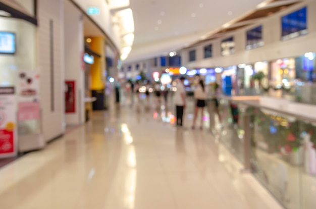 Затуманенное торговый центр Premium Фотографии