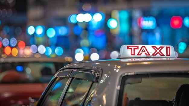 香港のタクシー輸送サービス Premium写真