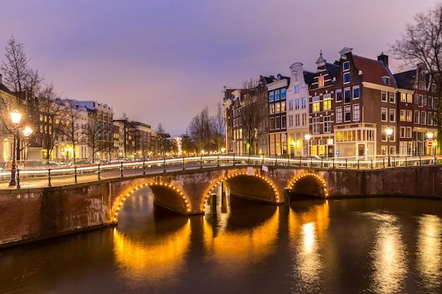 アムステルダム運河オランダ Premium写真