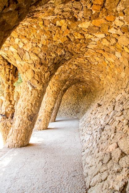 グエル公園、バルセロナスペイン Premium写真