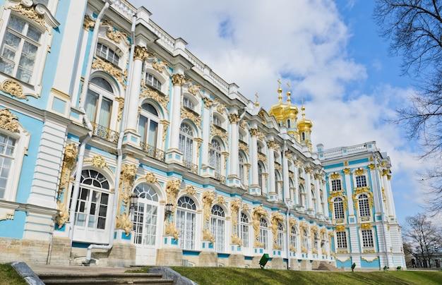 Екатерининский дворец в царском селе (пушкин), россия Premium Фотографии