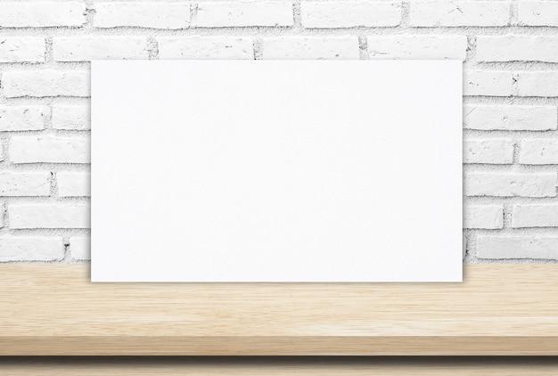 плакат на белом фоне нашей