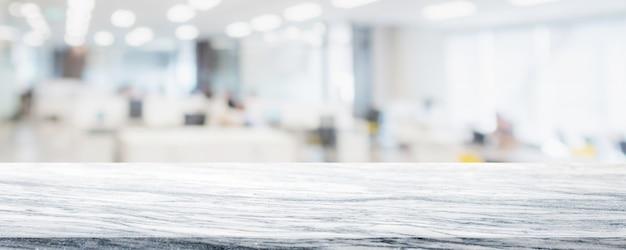 空の白い大理石の石のテーブルトップのぼやけ Premium写真