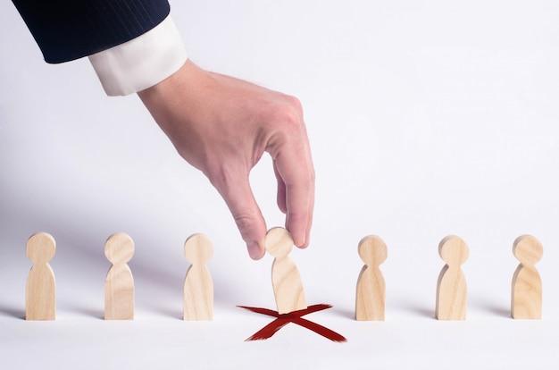 新しい従業員と専門家を探しているビジネスマン Premium写真