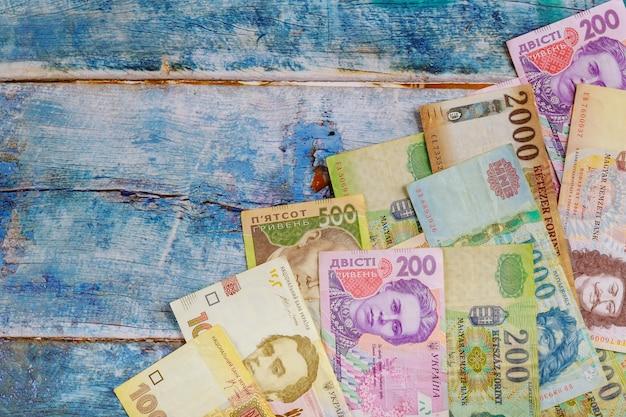 ウクライナのグリブナのお金と紙幣のハンガリーのフォリントは、国の通貨です。 Premium写真