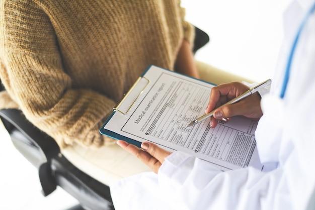 医療記録上の医師のメモ。病院での診断のための健康診断レポート。 Premium写真