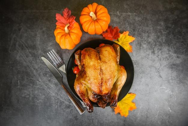 感謝祭のテーブル Premium写真