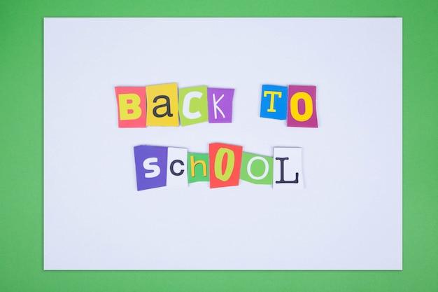 オフィスや学校の文房具のフラットレイアウト。上面図。学校に戻る Premium写真