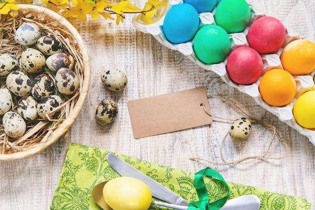 イースターの写真イースター、おめでとう。卵セレクティブフォーカス。 Premium写真