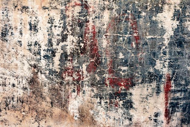 傷やひび割れがある壁の破片 Premium写真