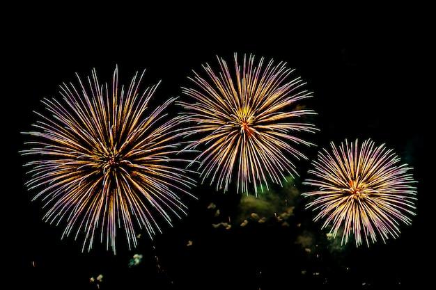Фейерверк фон для празднования годовщины Бесплатные Фотографии