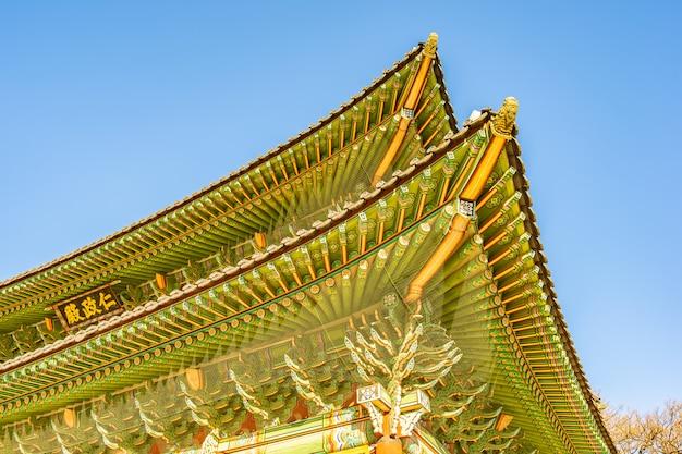 Красивая архитектура здания дворца чхандоккун в городе сеул Бесплатные Фотографии