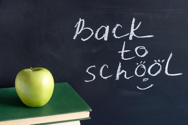 碑文のテキスト黒板と学校の教科書の教科書、概念教育に戻る Premium写真