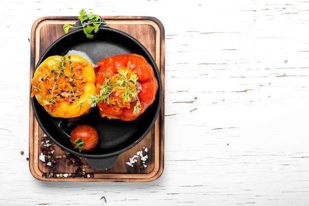 Перец фаршированный мясом Premium Фотографии