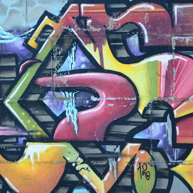 Фрагмент граффити рисунков. Premium Фотографии