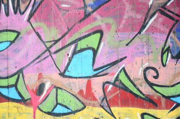 Фрагмент рисунка граффити, нанесенного на стену аэрозольной краской. фон современная композиция из линий и цветных областей. уличное искусство Premium Фотографии