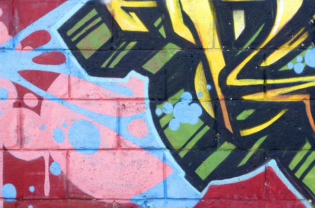 Фрагмент цветной граффити-стрит-арта Premium Фотографии