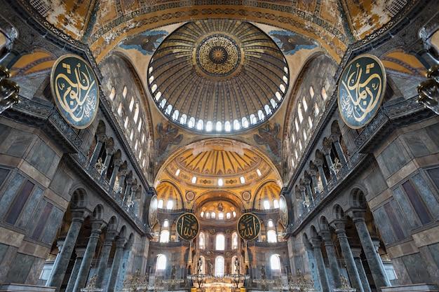 アヤソフィア、イスタンブール Premium写真