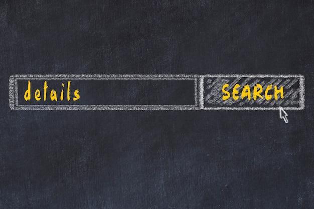 Рисунок на доске окна поискового браузера и детали надписей Premium Фотографии