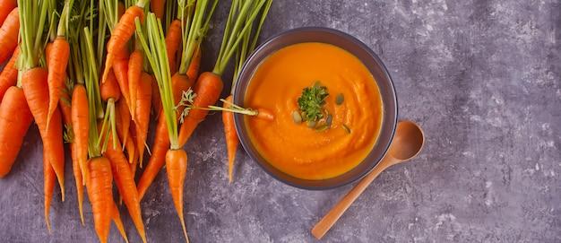 健康的な食事キャロットクリームスープ Premium写真
