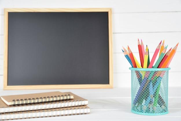 ブラックボードとホワイトウッドの学用品 Premium写真