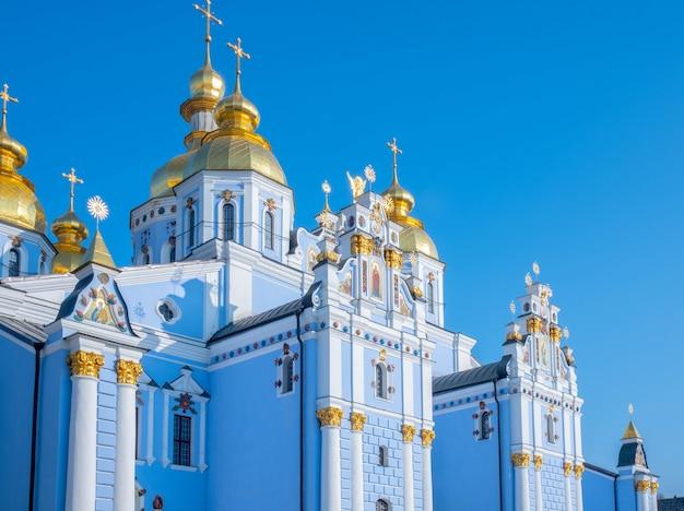 聖ミカエルの黄金ドーム修道院。ウクライナ、キエフの聖ミカエル大聖堂。 Premium写真