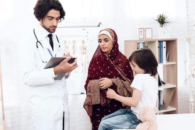 病気の男の子は母親と一緒に病院にやって来た。 Premium写真
