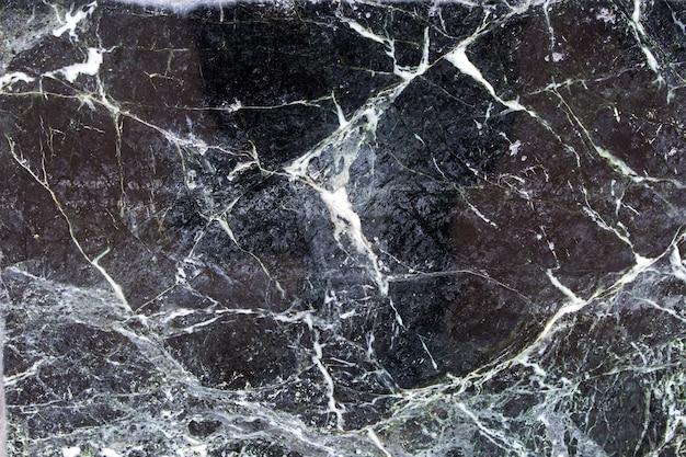 黒い大理石の背景 Premium写真