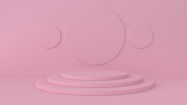 ピンクのスタジオと台座の背景。美容製品ディスプレイ用プラットフォーム。 Premium写真