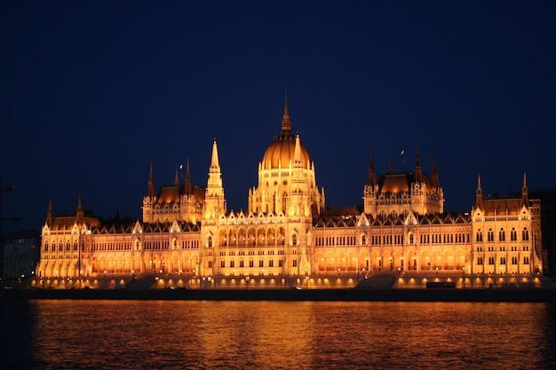 Московский дворец Premium Фотографии