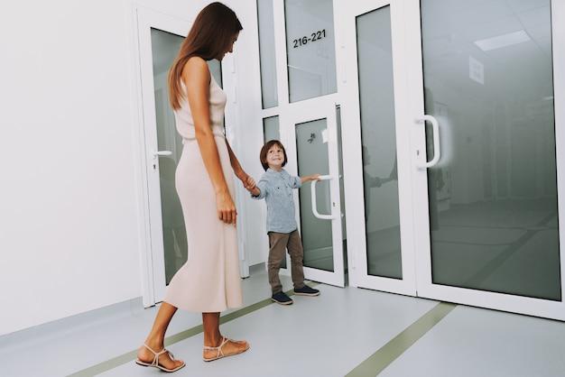 Посещение детской поликлиники