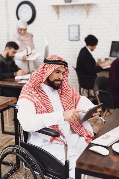 職場でアラブのビデオ通話コーヒーブレークを無効にしました。 Premium写真