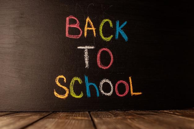 黒板に書かれた学校に戻る Premium写真