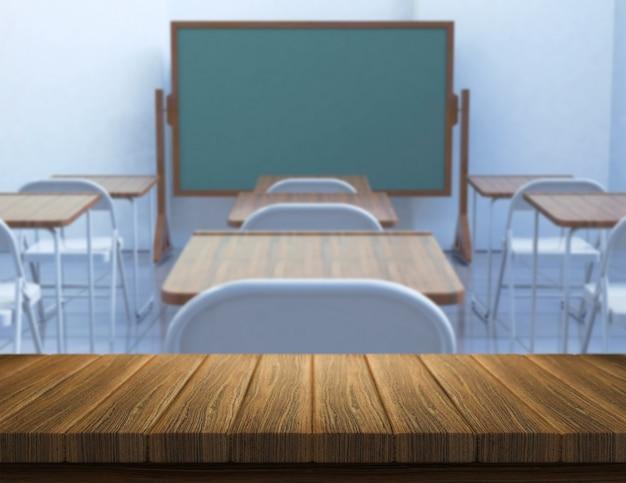 バックグラウンドでのデフォーカス教室で木製のテーブルのレンダリング3d 無料写真