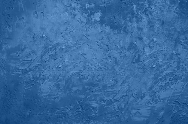 обои синий бетон