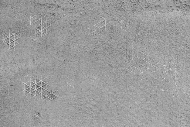 Бетон кибер диски по штроборезу по бетону купить