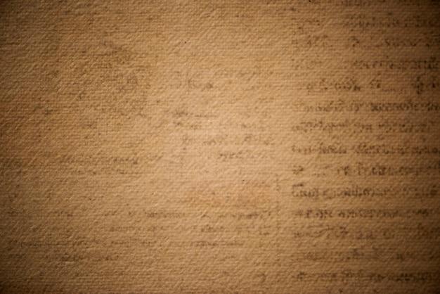골동품 갈색 질감 된 종이 무료 사진