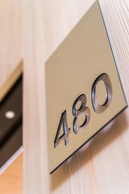 아파트 번호 프리미엄 사진