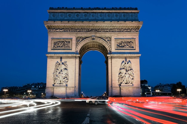 Arc de triomphe by night, paris france Free Photo